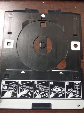 Продам лоток для печати на дисках для принтеров Epson XP-610,810 и др.