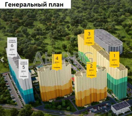 Продам 3 к квартиру в ЖК Одесский бульвар Новоселки метро Теремки