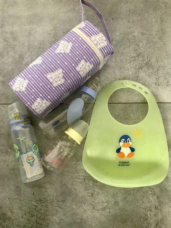 Бутилка/пляшка/термос/слюнявчик/бутылка