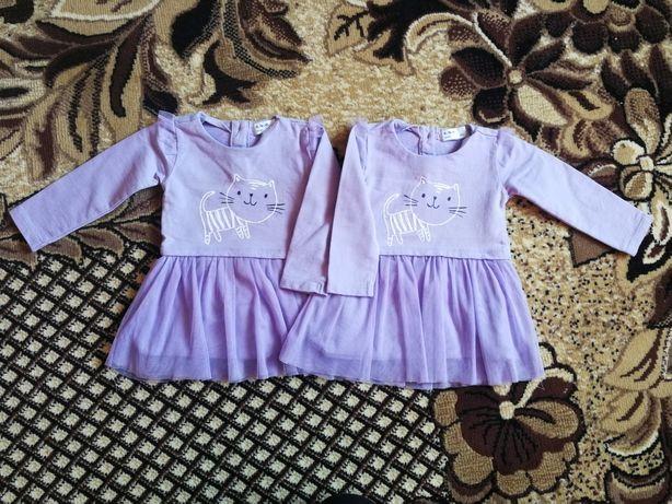 Sukienki dla bliźniaczek (bliźniaczki) 80