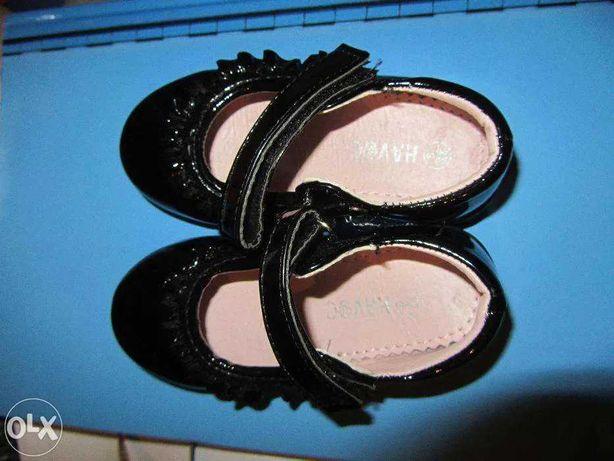Buty dziecięce, pantofelki dla księżniczki