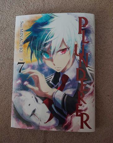 Manga Plunderer tom 7 anime