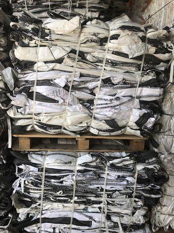 Worki Big Bag Używane w rozmiarze 90/90/140cm na 1000kg zbóż pasz