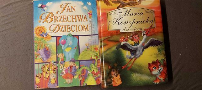 Maria Konopnicka i Jan Brzechwa