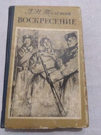 """Книга """"Воскресенье"""" Лев Николаевич Толстой"""