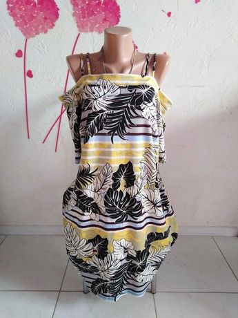 Симпатичне плаття