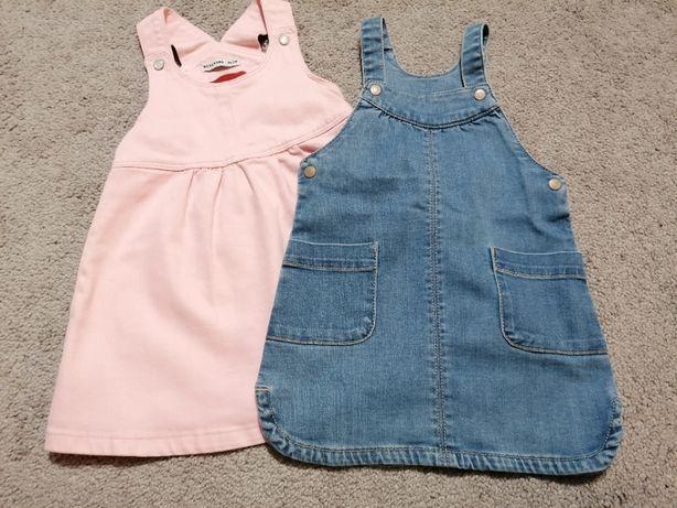 Sprzedam sukienki dla dziewczynki, rozmiar 86.
