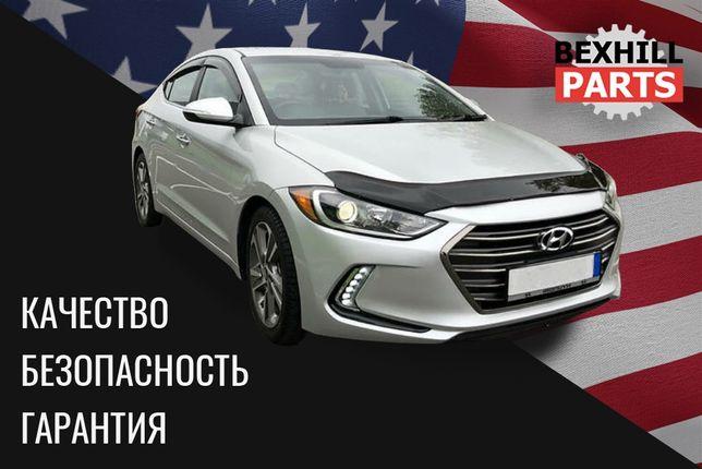 Разборка автомобиля Hyundai Elantra 2014-2016 запчасти ШРОТ