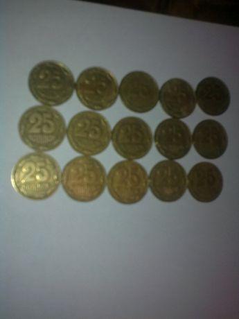 монеты 25 коп 1992 года