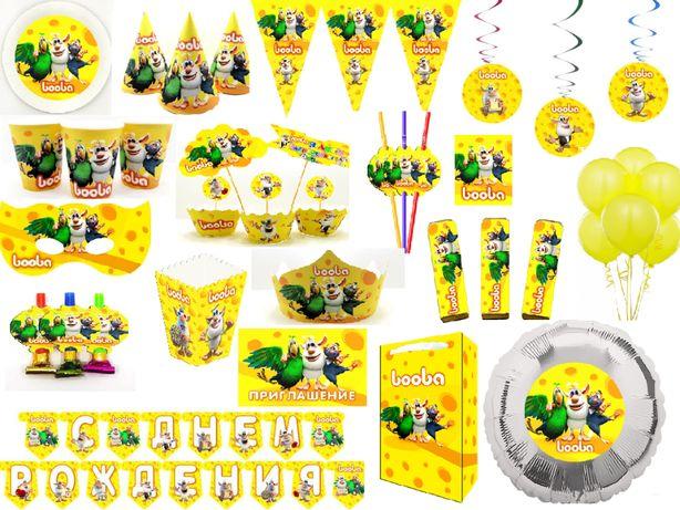 Декор, шары, фотозона, набор посуды на 1 чел Буба