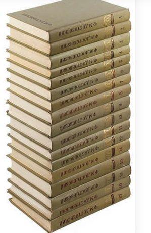 Собрание сочинений Ф.М. Достоевского в 30 томах, первые 17 томов.