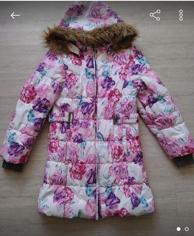 Зимнее пальто Huppa