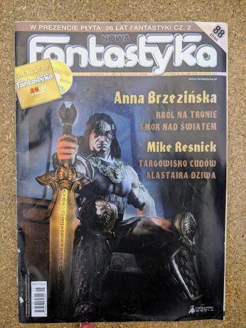Fantastyka 2008 (4 zł za numer)