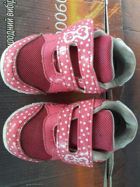 Продам кроссовки 24р-14,7 см