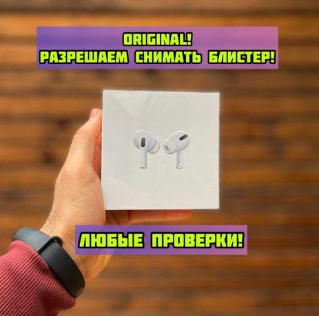  Оригинальные Apple Airpods Pro наушники с гарантией Аирподс Про 2 