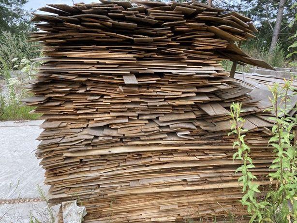 Odpady drewniane drewno opał drewno okleina naturalna oddam za darmo