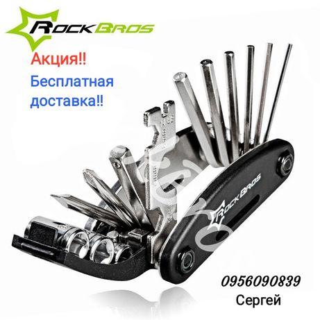 Велосипедный мультитул RockBros, велоинструмент, инструмент, велоключ