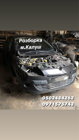 Мотор 1.5 dci Рено Меган 3 Сценік 3 Лагуна 3 k9k 63,78,81 kw двигатель