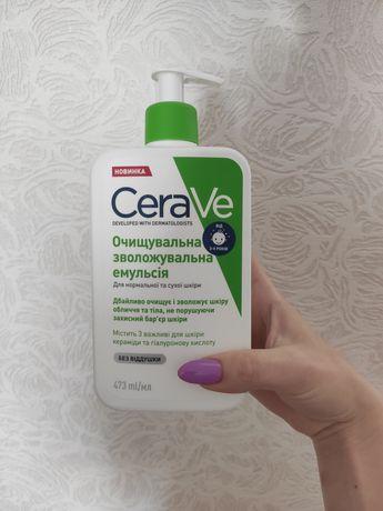 Увлажняющая эмульсия для умывания лица и тела от CeraVe