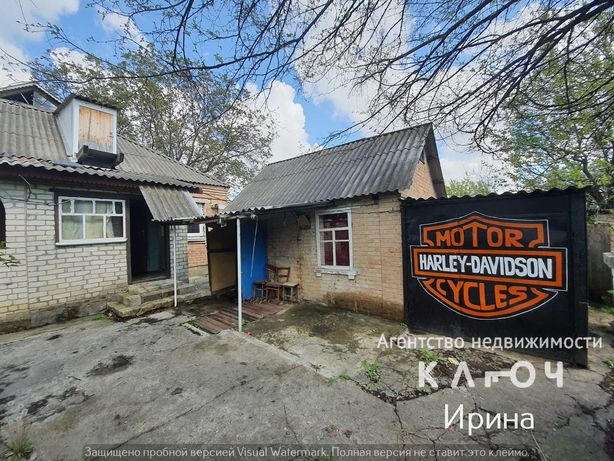 Продам дом на Завадовке
