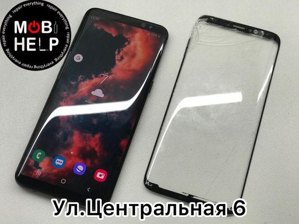 Ремонт телефонов срочный iPhone Samsung Xiaomi Huawei Honor Oppo Vivo