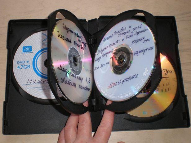 Диски DVD, мультфильмы, мультики. 16 штук.