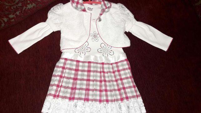 Платье для девочки с балеро. Детское платье. Нарядное платье