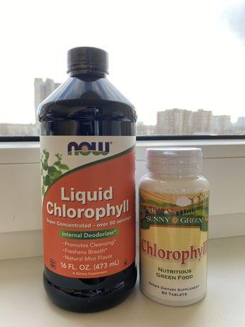Хлорофилл жидкий и в таблетках Now Foods США для иммунитета