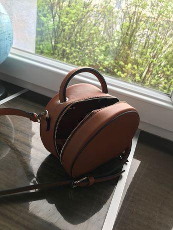 Torebka Stradivarius
