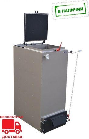 Шахтный пиролизный котел Холмова от производителя доставка бесплатно