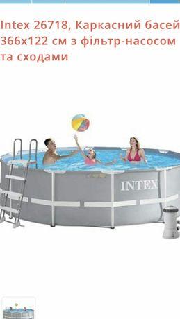 Продам басейн новий