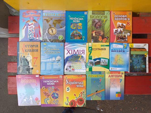 Продам Школьные книги Учебники 5--7 классы