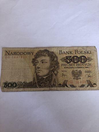 1 шт. 150 грн