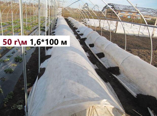Агроволокно белое для клубники 50 г\м 1,6*100 м агрополотно для рассад