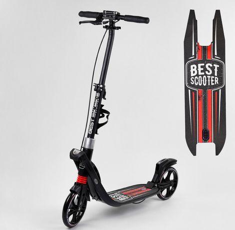 D max 9 best Scooter Самокат складной городской