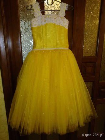 Плаття нарядне на будь яке свято