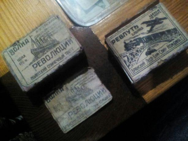 Продам спичечный коробок 1927-1928г.