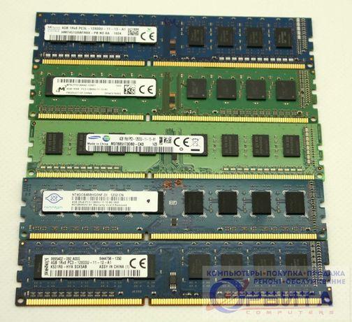 Оперативная память DDR3 4Gb 1600 12800 Samsung Hynix Kingston Micron