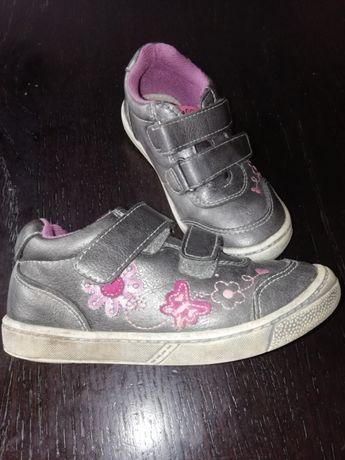 buty dziewczęce rozm. 26