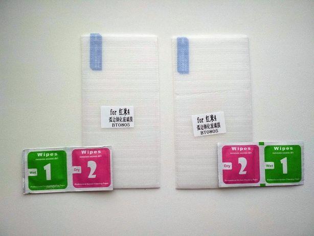 szkło hartowane Xiaomi Redmi 4