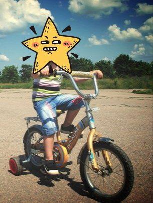 Детский велосипед 14'