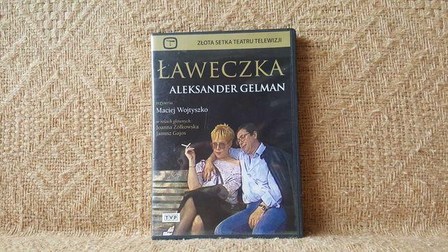 Ławeczka - Teatr Telewizji - Żółkowska, Gajos (DVD)