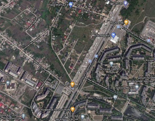 Продам земельный участок на Салтовке, до улицы Леся Сердюка 150-200 м