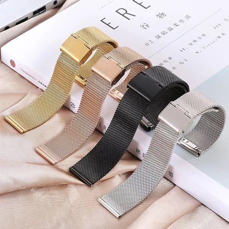 Bracelete 20mm Aço Inoxidável Milanesa (Amazfit/Samsung/Huawei/Outros)