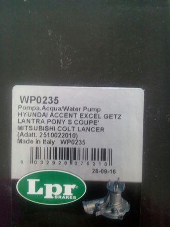 Водяна помпа