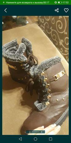 Ботинки на меху зима