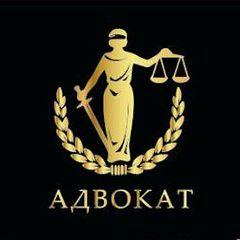 ВАШ Адвокат