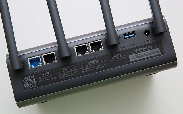 Роутер Xiaomi Mi Router Pro (R3P) • USB3.0 (DVB4206CN) китайская верс.