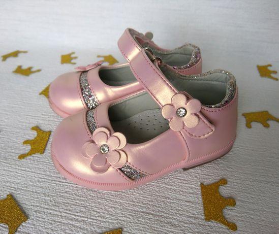 Туфлі Clibee, рожеві, для дівчинки.
