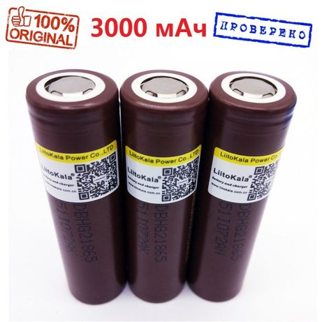 Высокотоковый аккумулятор 18650 LG HG2 LiitoKala 3000мАч 20А шоколадка